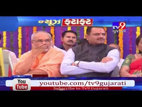 Top News Stories From Gujarat: 27/10/2018- Tv9