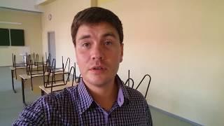 БЛОГ УЧИТЕЛЯ. 1 серия. Первый день в новой школе