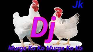 Download Tubidy ioMurga+koo+koo+Dj+Song+2018+Dance+Mix