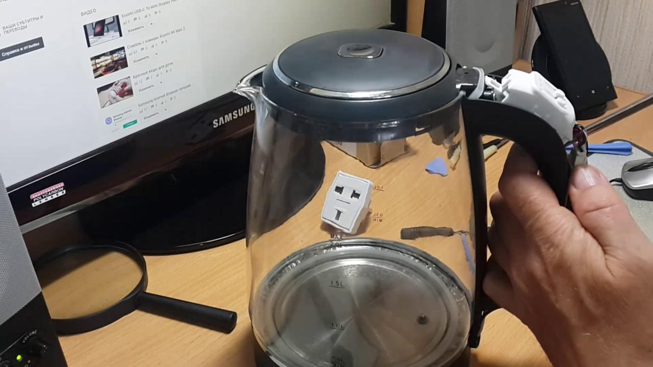 🔥Разборка чайника Redmond и чистка