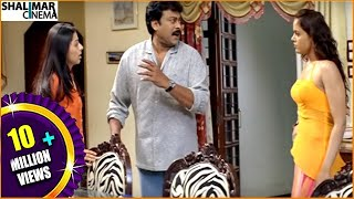 Jai Chiranjeeva Movie || Back To Back Comedy Scenes Part 03 || Chiranjeevi, Sameera Reddy
