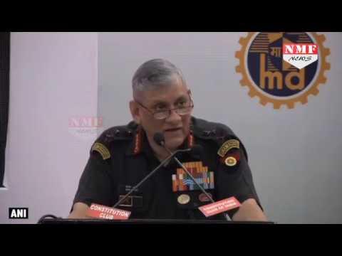 Army Chief Bipin Rawat का बड़ा बयान, India में Arms Manufacturing Capabilities बढ़ाने का वक्त आ गया