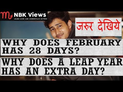 Why does February has 28 days? & Why does a leap year has an extra day? (in hindi)