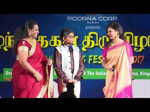 Children's Festival 2017 Grand Finale - Shanth receives award from Shobana