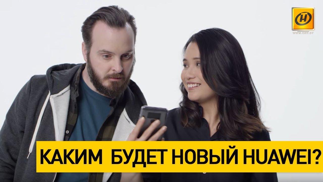 Каким будет новый телефон линейки P Platinum от Huawei