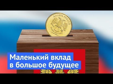 Сегодня — рубль,