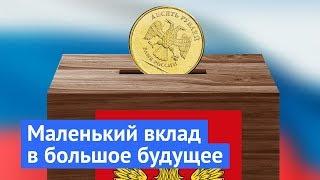 Сегодня — рубль, завтра — новая Россия