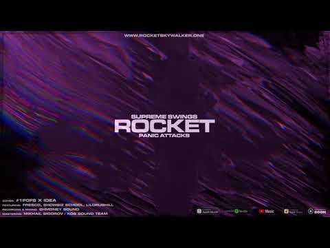 ROCKET - Panic Attacks [Official Audio]