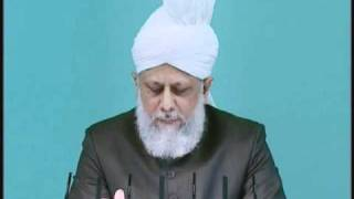 Friday Sermon: 13th August 2010 - Part 5 (Urdu)