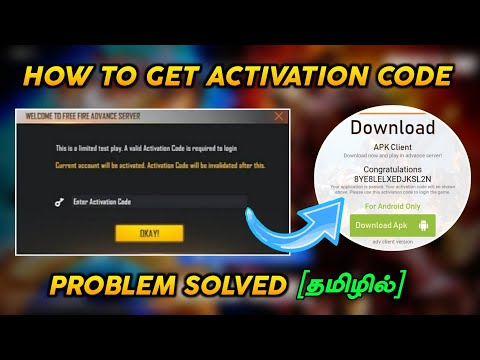 How to Get Advance Server Activation Code free fire Tamil,Activation Code Problem in Tamil
