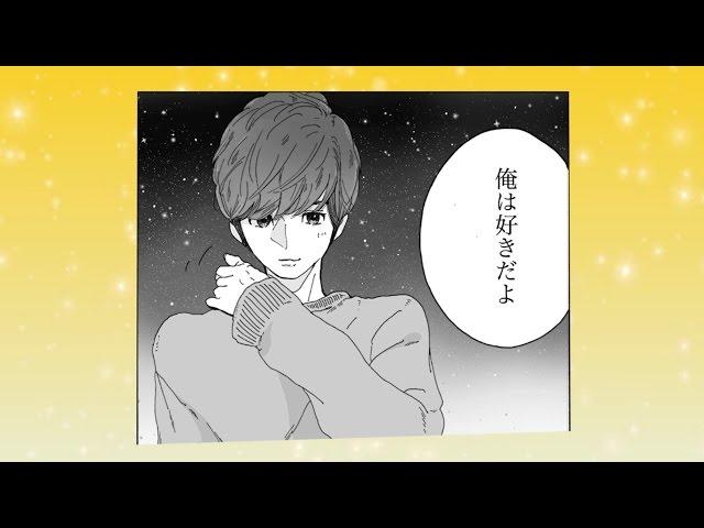MACO「恋するヒトミ」 loves 山科ティナ「片思い」