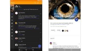 Смотрим на Talon в стиле Android 'L' (Material Design)