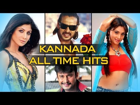 Kannada Songs Collection - All Time Hits