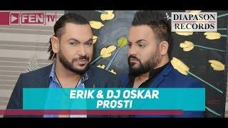 ERIK  DJ OSKAR - Prosti / ЕРИК  DJ OSKAR - Прости