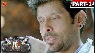 Vikram Ten Telugu Full Movie Part 1 - Vikram, Samantha