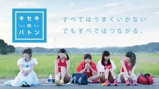 仮面女子映画シリーズ第10弾:http://www.alice-project.biz/movie/?i...