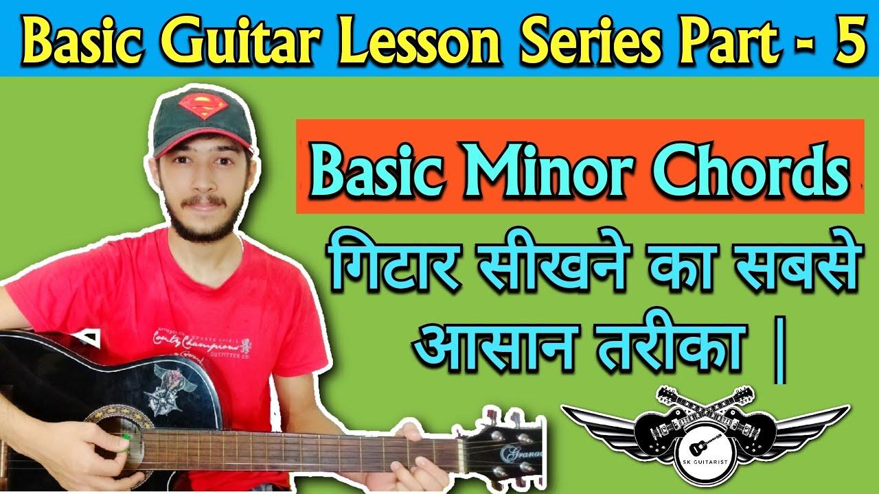 Basic Guitar Lesson (Part - 5) || Sagar Khadka || SK Guitarist