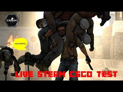 live steam Csgo # test steam