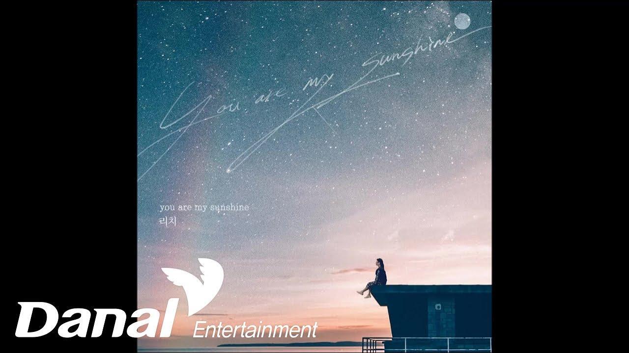 리치 - '여름아 부탁해 OST Part.10' - you are my sunshine