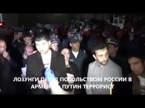 Россияни,вот вам армяни которое жгут российский флаг
