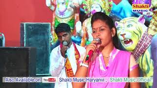 माँ शारदे तुम्हे आना होगा   Maa Saraswati Bhajan   2017   Radha Thanku   Shakti Music