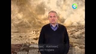 16 апреля 1945: началась Берлинская наступательная операция(Шел 1395 день войны. Советские части должны нанести удар с Кюстринского плацдарма. В ходе подготовки к Берлин..., 2015-04-16T10:29:24.000Z)