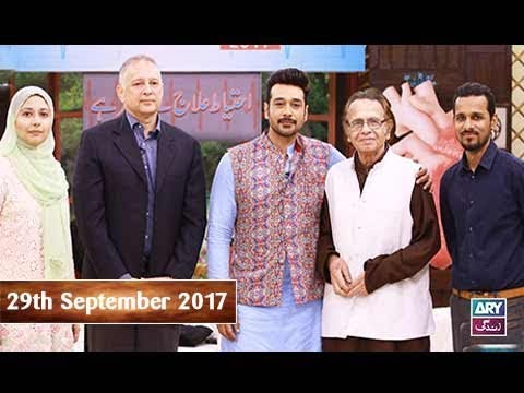 Salam Zindagi With Faysal Qureshi - 29th September 2017 - Ary Zindagi