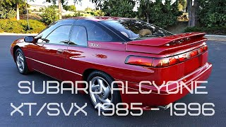 История модели Subaru Alcyone XT/SVX 1985 - 1996!