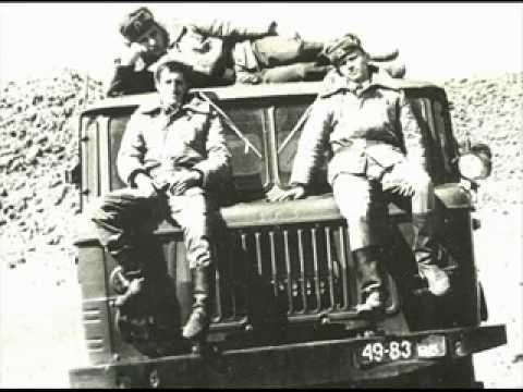 КЗак ПО  40    Октемберянский Пограничный отряд 2 ПЗ.