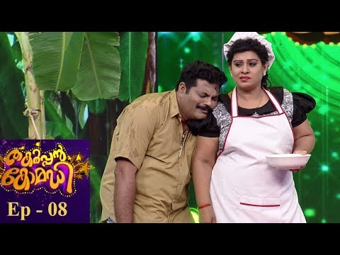 Thakarppan Comedy | Ep - 08  A variety bucket task for the stars ! | Mazhavil Manorama