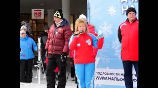 ачинцы вышли «На лыжи!» вместе с олимпийскими чемпионами