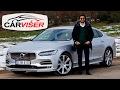 Volvo S90 Test Sürüşü - Review (English subtitled)