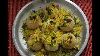 sev puri recipe south style/sev puri recipe in kannada