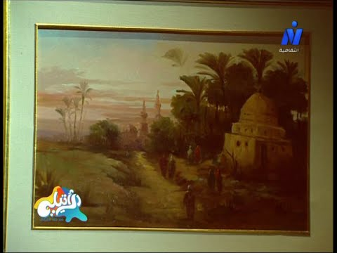 Atelier .. with Taha Elkorny | Finishing for paintings of landscape at Egypt in oil colors