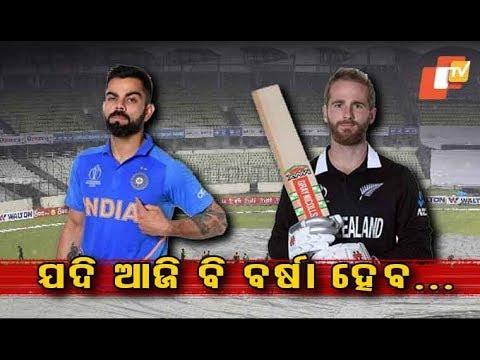 India v New Zealand: Cricket World Cup 2019 semi-final resumes  live!
