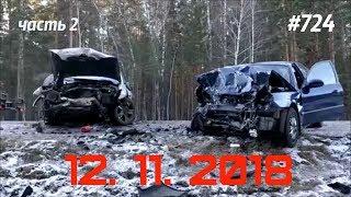 ☭★Подборка Аварий и ДТП/Russia Car Crash Compilation/#724/November 2018/#дтп#авария