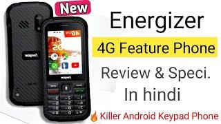Keypad 4G Phone   Energizer Hardcase h280s   Review & Specs   India Launching Date   Abhishek Shah