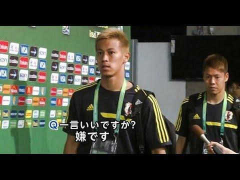 本田圭佑 日本代表で最も態度のデカい男のゴール集 Keisuke Honda Goals in Japan Football