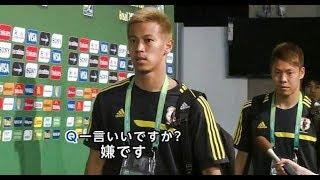 本田圭佑 日本代表で最も態度のデカい男のゴール集 Keisuke Honda Goals in Japan Football thumbnail