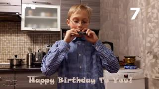 Happy Birthday To You | Губная гармошка | Harmonica | Табы