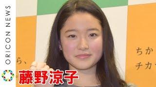 チャンネル登録:https://goo.gl/U4Waal 映画『ソロモンの偽証』、NHK朝...