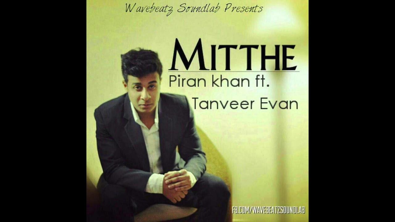 Mitthe By Tanveer Evan Bangladeshi Sad Mp3 Song