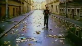 Чичерина - На Запах
