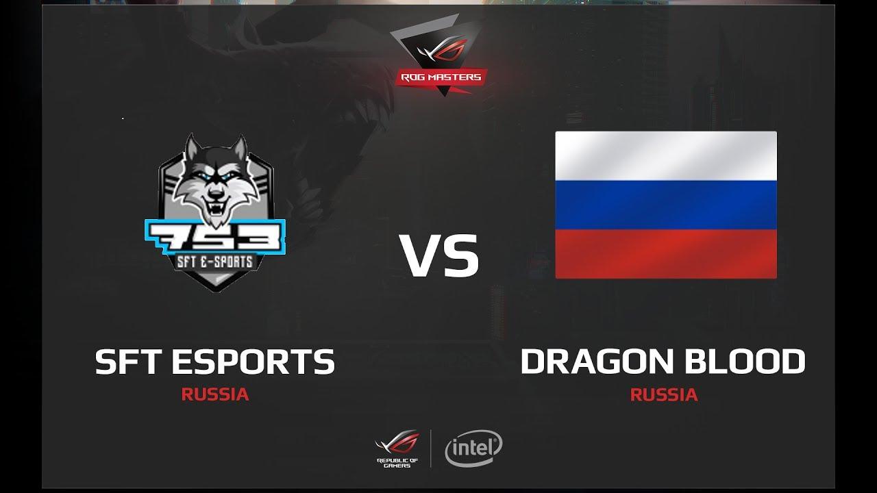 SFT e-Sports vs Dragon Blood, Game 2, ROG Masers Closed Quali Russia