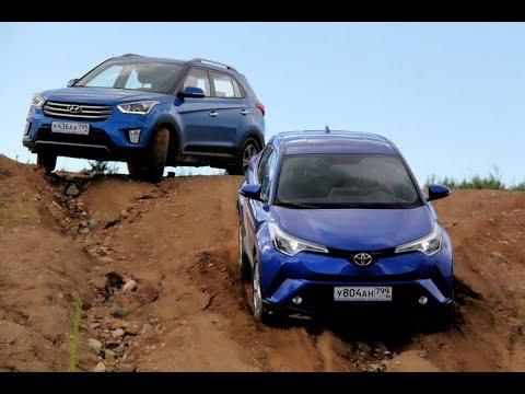 Toyota C-HR - Hyundai Creta: тест, обзор - лучшее враг хорошему