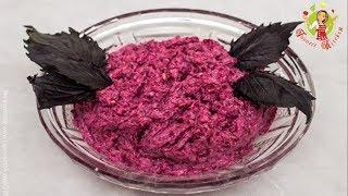 🔵 Салат из красной свеклы | Салат из бурака с орехами | Рецепт с фото