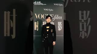 【TFBOYS易烊千玺】vogue film红毯part 颜好腰好腿好易先生【Jackson Yee】