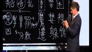 古代中國人的神 - chengne1947 - chengne1947的博客