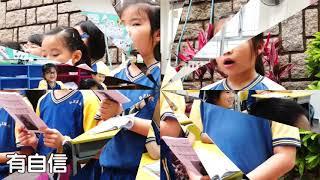Publication Date: 2018-01-02 | Video Title: 福德學校65周年校慶宣傳短片