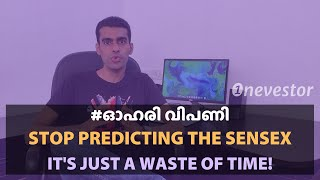 Why Stock Market Timing Could Be A Waste Of Time [MALAYALAM / EPISODE #7]